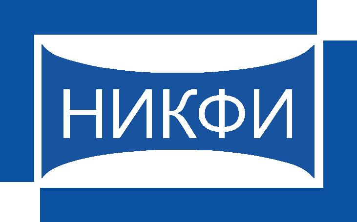 НИКФИ
