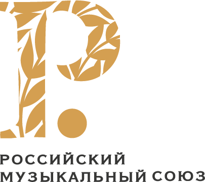 SYMPOSIUM ORGANIZER – GUILD OF SOUND ENGINEERS OF THE RUSSIAN MUSICAL UNION